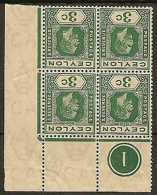 CEYLON 1912-25 INVERTED WMK KGV 3c SG302w PLATE 1 BLK OF 4 STAMPS MNH