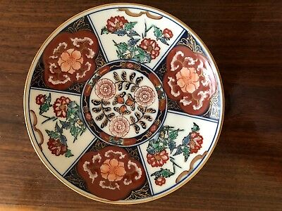 """7"""" Beautiful Gold Imari Plate. Gently pre-owned. Looks brand new!"""