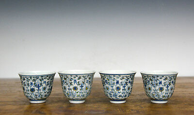 Set of 4 Fine Chinese Doucai Floral Porcelain Wine Cup with Seal Mark