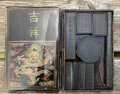 A Chinese Scholars Ink with Wooden Box