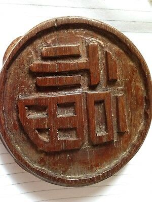 Antique Chinese Wooden Stand