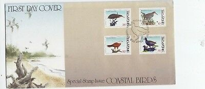 "Singapore, 1984, ""coastal Birds"" Stamp Set On Gpo Fdc Fresh Good Condition"