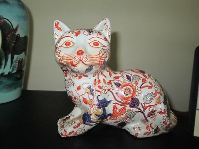 Vintage Chinese Porcelain Cat Imari Hand Painted