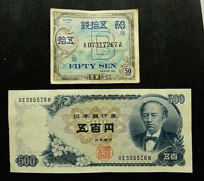 Japan 500 Yen 1969  & 50 Sen 1945, Allied occupation note