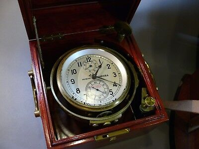 Russian Marine Chronometer Kirova Two Fitted Wood Boxes w/Cloth Cover Navy Clock