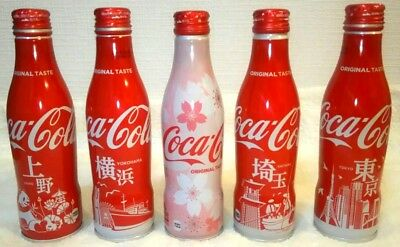 Coca-Cola Limited Kanto Aluminium Full 250ml Empty Slim bottles 5 Sets Japan F/S
