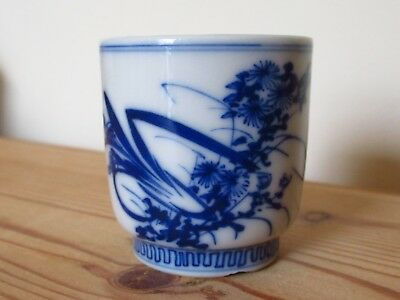 Antique Chinese Porcelain Blue And White Small Pot Cup Hand Painted Signed