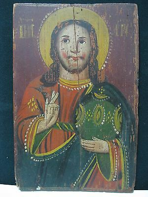 Icon Jesus Christ with sphere Orthodox Russian Empire Wood 350x225mm