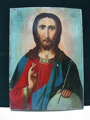 Icon Jesus Christ with sphere Orthodox Russian Empire Wood 290x210mm
