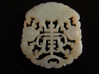 """Rare 17th-18th C Chinese White Jade Openwork Carving. 2.25""""x2"""" 20 Grams."""