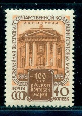1958 Art Academy,Leningrad,Exhibition of State Stamp Collection,Russia,2134,MNH