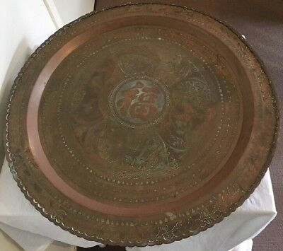 Brass Wall Hanging Decorative Pattern 61cm Diameter Bevelled Edge VGC