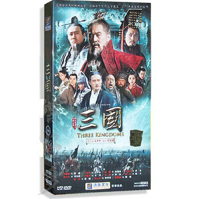 Romance of the Three Kingdoms (2010) 《三国演义》 - Chinese DVD drama w. English sub.