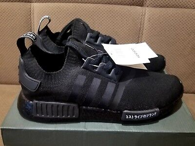 best website ab63c fb5a1 Adidas NMD R1 PK Japan Triple Black Primeknit Boost BZ0220 Size 10