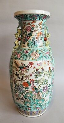 Early 20th Century Chinese Famille Rose Vase
