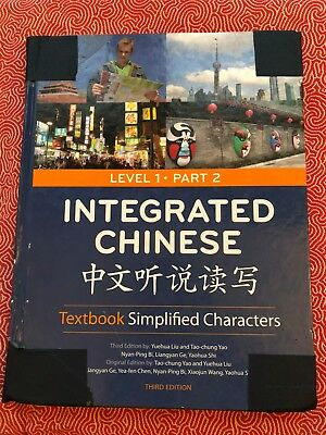 Integrated chinese level 2 part 1 simplified and traditional integrated chinese level 1 part 2 simplified characters hc textbook 2012 3rd ed fandeluxe Image collections