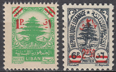 Libanon Lebanon 1950 ** Mi.446/47 Freimarken Definitives with overprint