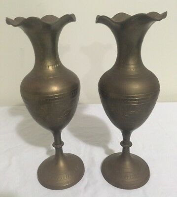 Brass Vases Pair Decorative Etched Pattern Ruffled Rim Very Good Condition