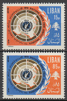 Libanon Lebanon 1971 ** Mi.1144/45 Vereinte Nationen UNO United Nations