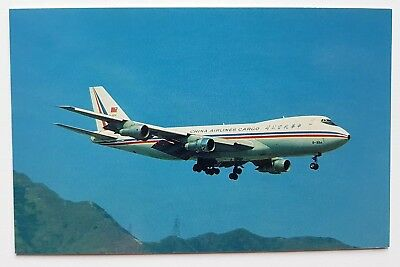 China Airlines Cargo Boeing 747-209F Postcard