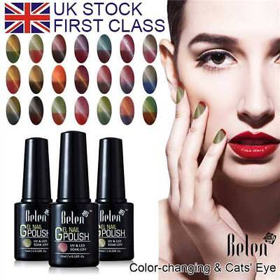 Belen Soak Off Temperature Color Changing Gel Nail Polish 3D Cat Eye UV UK STOCK