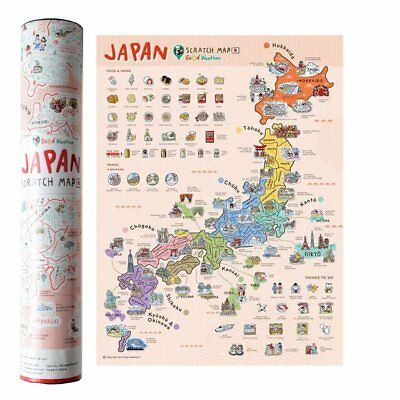 Scratch Off Map Japan Edition / Personalized Travel Poster / Travel Atlas Decor
