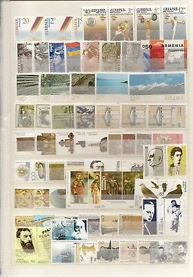 Armenia 1992-2004 Virtually Complete Mnh Collection Cat £850 (276+23M/s)