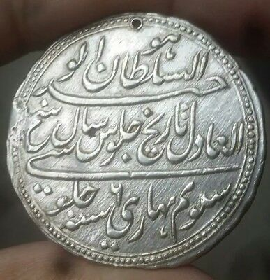 Tipu (Tippoo) Sultan Double Rupee Seringapatam Mint Year 6 (1788 c). 22.9 gms.