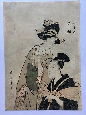 Utamaro, Young Man & Woman, Japanese Woodblock Print,  Ukiyo-e