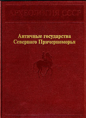 Ancient States of the Northern Black Sea Coast