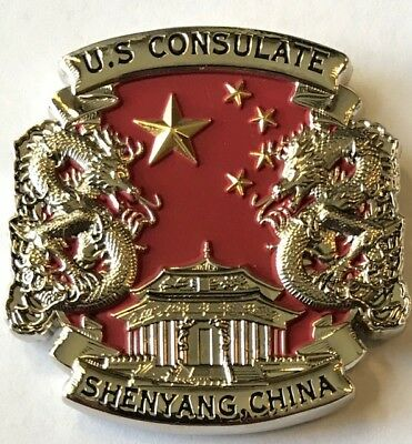 USMC MSG Marine Security Guard Detachment Shenyang, China Challenge Coin