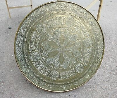 Vintage brass table top Islamic? No legs