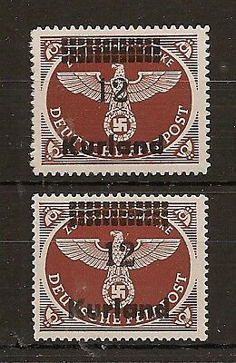 GERMAN OCCUPATION OF KURLAND (COURLAND) 1945 P13½ MILITARY POST  Mi 4y/4z MNH