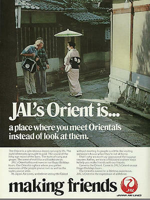 1975 vintage travel ad, JAL Japan Airlines Orient-  041613