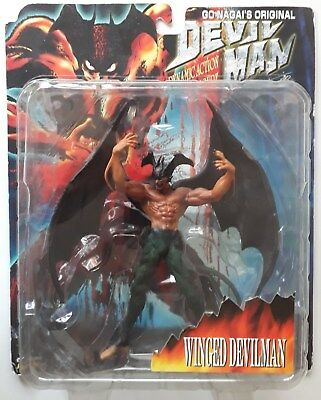 Winged Devilman Devil Man Dynamic Action Figure Go Nagai's Original Marmit