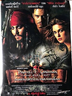 ORIGINAL Pirates of the Caribbean: Dead Man's Chest 2006 movie 27x40 DS POSTER