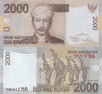 Indonesia 2000 Rupiah (2013) - Prince/Dancers/Replacement Notes/p148c UNC