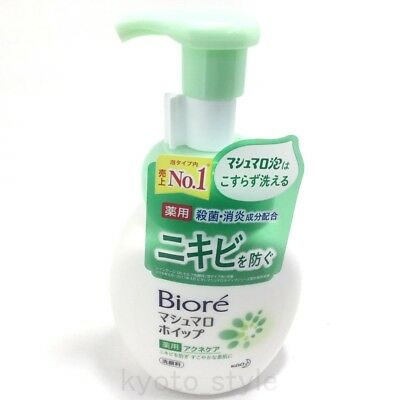 Kao Biore Marshmallow Whip Akune Care Facial Cleanser 150mL MADE IN JAPAN