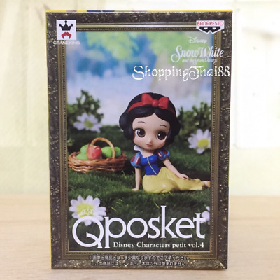 NEW Q POSKET Disney Characters Petit SNOW WHITE Figure Toy AUTHENTIC from Japan