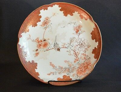 Antique Kutani Porcelain Meiji Period Rust and Gold Footed Plate; Shallow Bowl