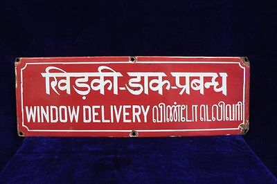 Old Vintage Advertising Window Delivery Enamel Signboard Collectible PJ-57