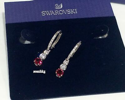 470ffdc8a Swarovski Attract Trilogy Pierced Earrings Round, Ruby Crystal Authentic  5447058