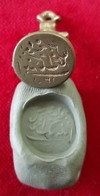 Antique Ottoman Empire Turkish Brass Seal personal  1301 /1883