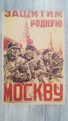 """Original WW2 Soviet USSR vs German Poster  """"Let's Protect our Home - Moscow"""""""