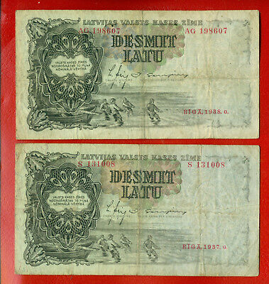 LATVIA LETTLAND TWO 10 LATU 1937-1938 P.29ab FISHERMEN 345