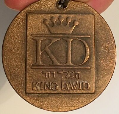 King David Chunky Brass Hotel Room Key King David דוד המלך Jerusalem Israel
