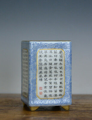 Excellent Quality Chinese Calligraphy 4 Side Porcelain Brush Pot