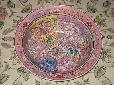 One Russian Gardner Chinese-style Porcelain Basin, c.1875, 31 cm