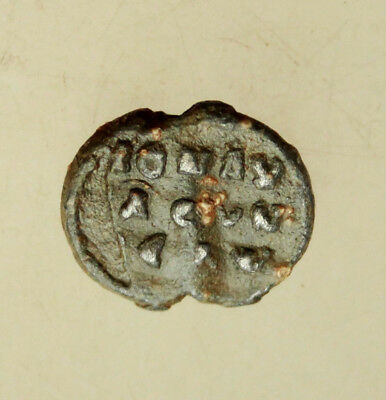 Ancient Byzantine Lead Seal D=16mm 3g