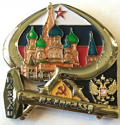 MSG-Det Marine Security Guard Detachment Moscow, Russia Challenge Coin